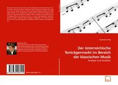 Bookcover of Der österreichische Tonträgermarkt im Bereich der klassischen Musik