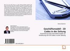 Geschäftsmodell - 2D Codes in der Zeitung的封面