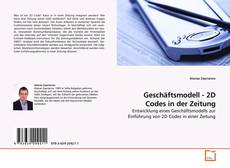 Обложка Geschäftsmodell - 2D Codes in der Zeitung