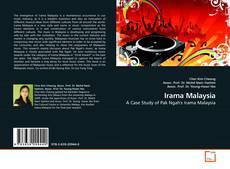 Irama Malaysia的封面
