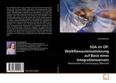 SOA im OP- Workflowautomatisierung auf Basis eines Integrationsservers的封面