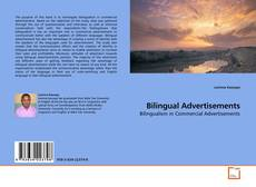 Обложка Bilingual Advertisements