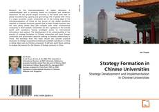 Обложка Strategy Formation in Chinese Universities