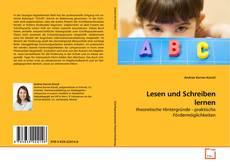 Обложка Lesen und Schreiben lernen