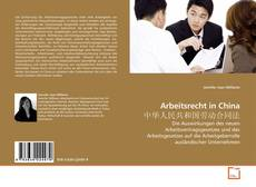 Capa do livro de Arbeitsrecht in China 中华人民共和国劳动合同法