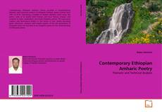 Bookcover of Contemporary Ethiopian Amharic Poetry