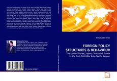 Bookcover of FOREIGN POLICY STRUCTURES