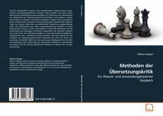 Buchcover von Methoden der Übersetzungskritik