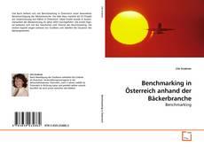 Benchmarking in Österreich anhand der Bäckerbranche的封面