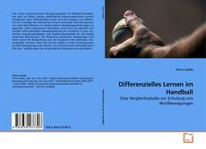 Differenzielles Lernen im Handball的封面