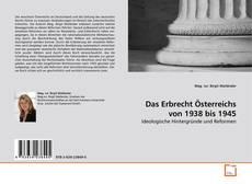 Обложка Das Erbrecht Österreichs von 1938 bis 1945