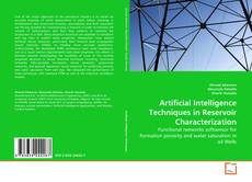 Обложка Artificial Intelligence Techniques in Reservoir Characterization