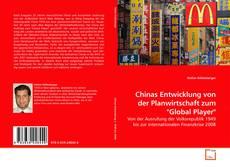 """Capa do livro de Chinas Entwicklung von der Planwirtschaft zum """"Global Player"""""""