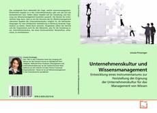 Portada del libro de Unternehmenskultur und Wissensmanagement