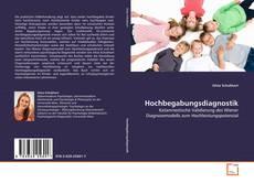 Bookcover of Hochbegabungsdiagnostik