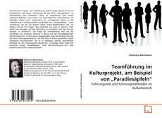 """Обложка Teamführung im Kulturprojekt, am Beispiel von """"Paradiesäpfeln"""""""