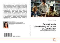 Bookcover of Österreichische Volksbildung im 20. und 21. Jahrhundert