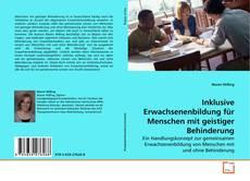 Обложка Inklusive Erwachsenenbildung für Menschen mit geistiger Behinderung