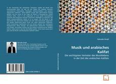 Portada del libro de Musik und arabisches Kalifat