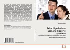 Обложка Rekonfigurierbare Szenario-basierte Synthese