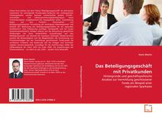 Bookcover of Das Beteiligungsgeschäft mit Privatkunden