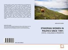Обложка ETHIOPIAN WOMEN IN POLITICS  SINCE 1991: