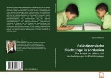 Bookcover of Palästinensische Flüchtlinge in Jordanien