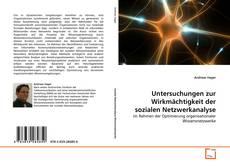 Обложка Untersuchungen zur Wirkmächtigkeit der sozialen Netzwerkanalyse