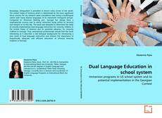 Обложка Dual Language Education in school system