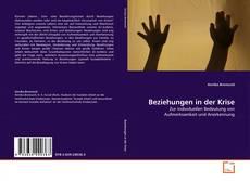 Buchcover von Beziehungen in der Krise