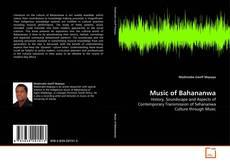 Music of Bahananwa的封面