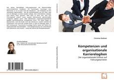 Buchcover von Kompetenzen und organisationale Karrierelogiken