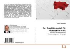 Buchcover von Das Qualitätsmodell für Articulation Work
