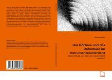 Обложка Das Hörbare und das Unhörbare im Instrumentalunterricht