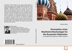 Borítókép a  Konzeption einer Markteintrittsstrategie für die Russische Föderation - hoz