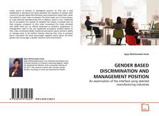 Обложка GENDER BASED DISCRIMINATION AND MANAGEMENT POSITION