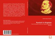 Russisch in Kirgistan kitap kapağı