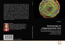 Bookcover of Dramaturgie im zeitgenössischen Tanz