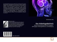 Bookcover of Das Arbeitsgedächtnis