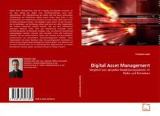 Обложка Digital Asset Management
