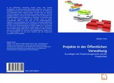 Обложка Projekte in der Öffentlichen Verwaltung