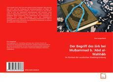 Обложка Der Begriff des širk bei Muḥammad b. 'Abd al-Wahhāb