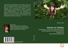 Обложка Schule ins Schloss