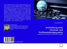 Buchcover von Entwicklung eines Personal- und Profilverwaltungssystems