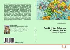 Breaking the Bulgarian Economic Model kitap kapağı