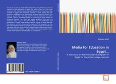 Обложка Media for Education in Egypt...