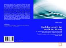 Buchcover von Modellversuche in der beruflichen Bildung