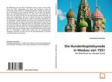 Die Hundertkapitelsynode in Moskau von 1551的封面
