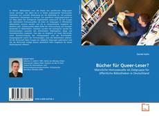 Обложка Bücher für Queer-Leser?