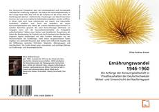 Bookcover of Ernährungswandel 1946-1960